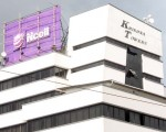 ncell-building-baneshor--150x120