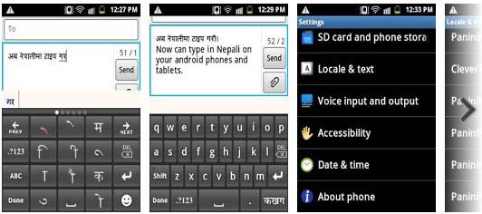 Paninikeypad_type in Nepali_android