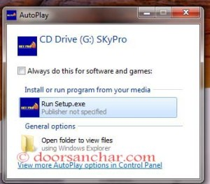 01 How to install SkyPro on your computer.....install CDMA EVDO device on your computer.....Nepal Telecom Wireless Broadband IP CDMA