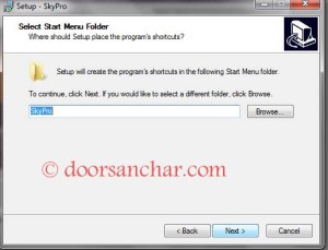 04 How to install SkyPro on your computer.....install CDMA EVDO device on your computer.....Nepal Telecom Wireless Broadband IP CDMA