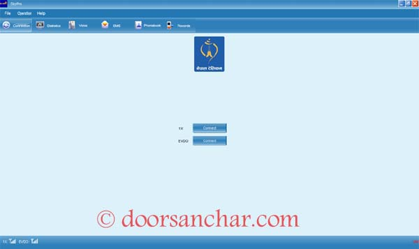 Connect Sky Pro Internet? - Doorsanchar