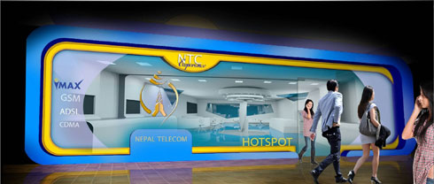 nepal telecom customer sevce center nt