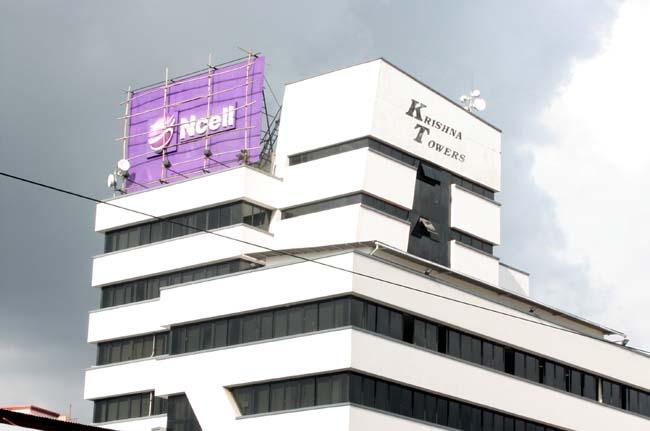 03-Krishna-Tower-Baneshor-Ncell-Headquarter