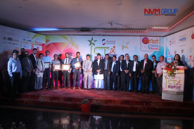 4 Start Up IT companies honored by 'IT startup Award 2016' - Doorsanchar