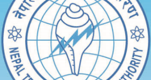 NTA logo Nepal Telecom
