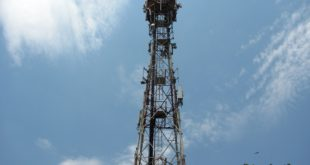 Nepal adopts technology neutrality in Telecom