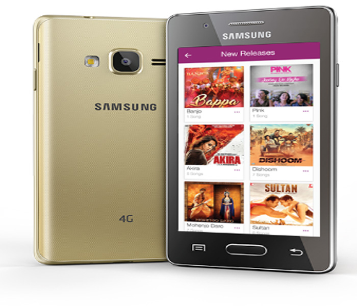 The first Tizen powered 4G smartphone, Samsung Z2 - Doorsanchar