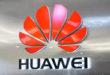 Huawei announces festive campaign