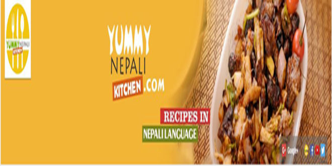 5 Nepali youtube channel make you foodie