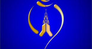 NepalTelecomLogo