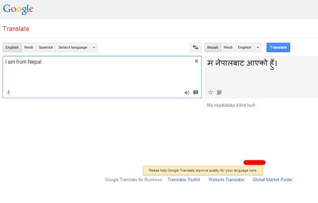 Google to boost Translation feature - Doorsanchar