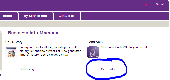 4-send sms link ncell for free nepal