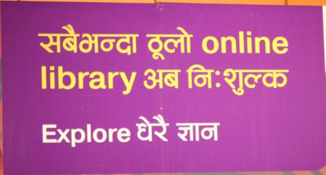 Access Wikipedia Free of Cost in Nepal - Doorsanchar