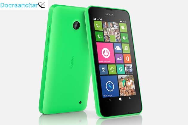 Nokia's first dual-SIM cellular phone - Doorsanchar