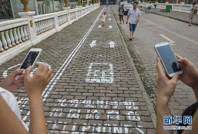 01 China Opens different Lanes for Mobile Addicts