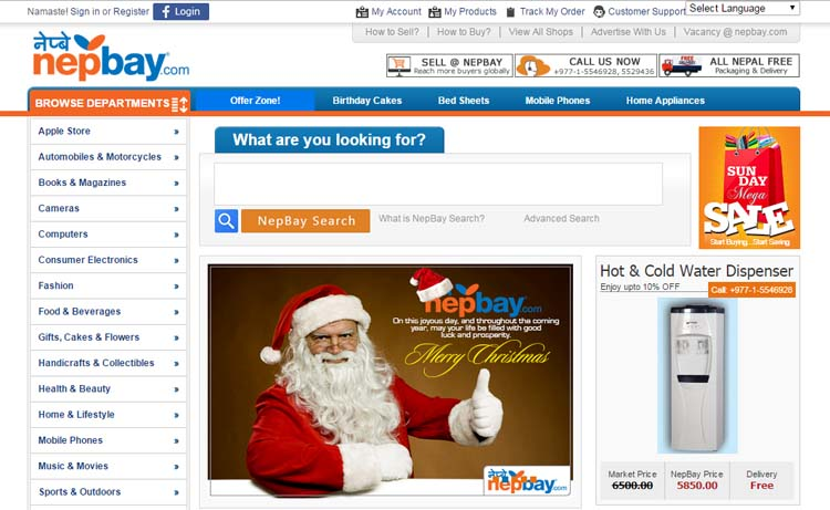 02 Online Shopping in Nepal 5 best online shopping sites in Nepal NepBay