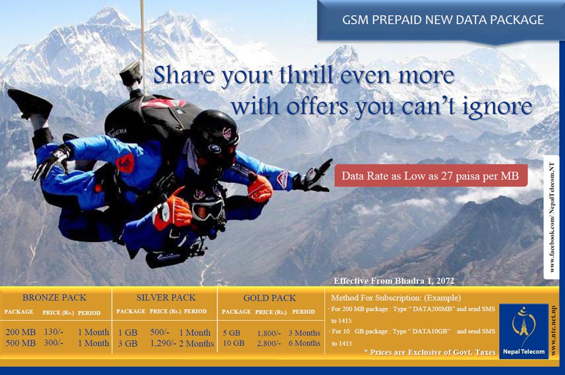 Nepal telecom's new data package - Doorsanchar
