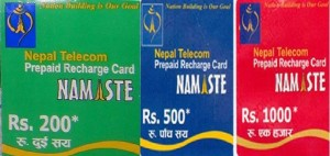 Nepal Telecom offers bonus on recharge - Doorsanchar
