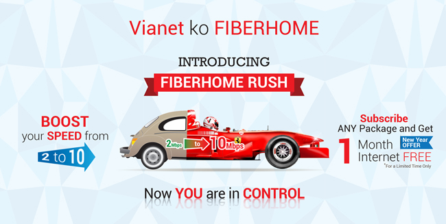Vianet now gives 10 mbps internet speed - Doorsanchar