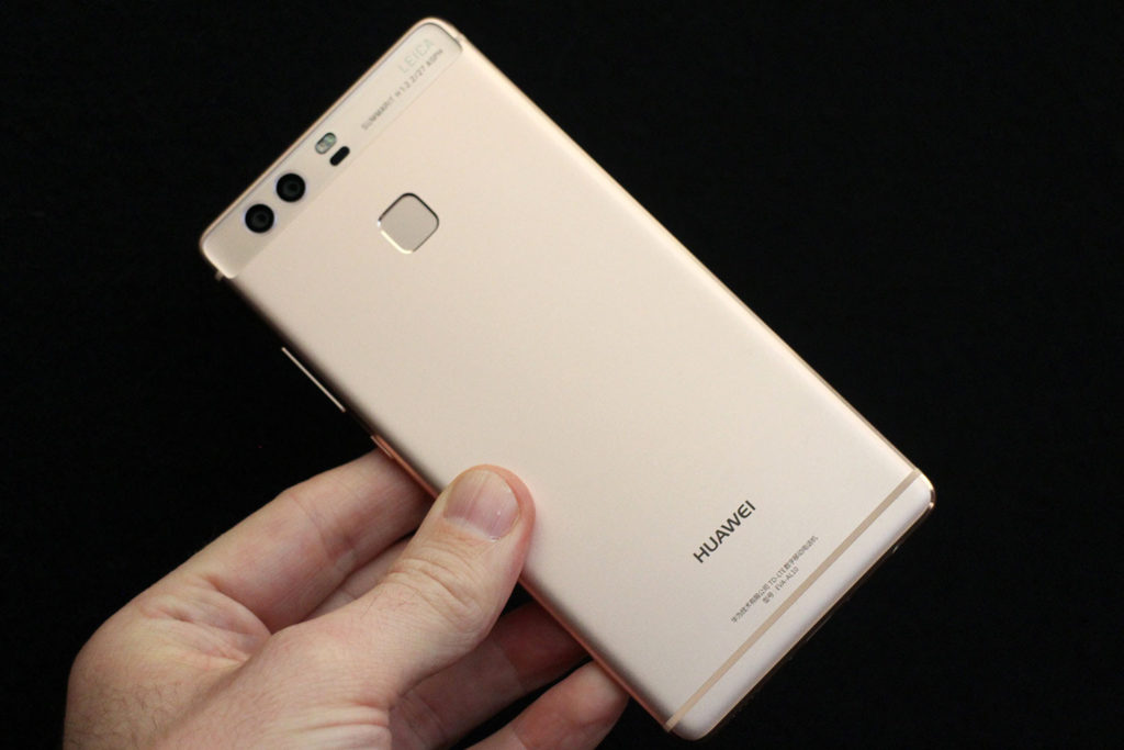 Huawei P9 reinventing smartphone photography - Doorsanchar