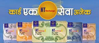 NT recharge service resumes after two days of disruption - Doorsanchar