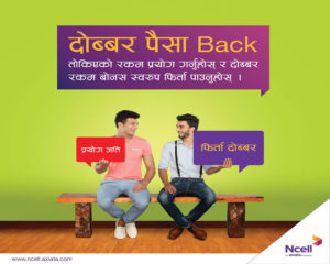 NT and Ncell announce festive schemes - Doorsanchar