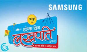 Attractive festive scheme on smartphones - Doorsanchar