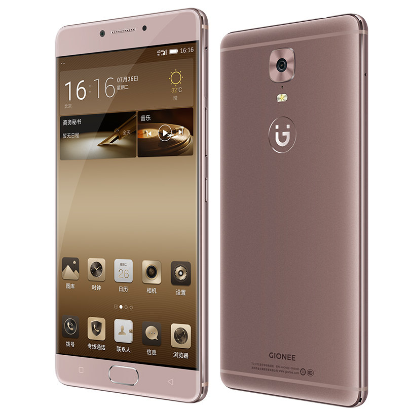 Ten smartphones that are about to hit market in 2017 - Gionee M6 Plus - Doorsanchar